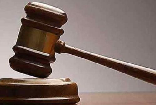 Alleged N14bn Police Pension Scam: Defendant's Ill-health Stalls Trial